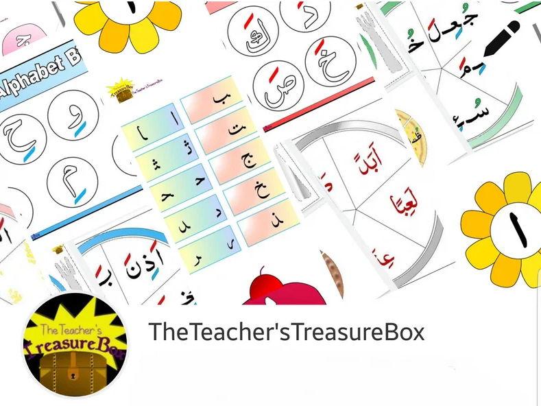 Ahsanul Qawaid Interactive Activities