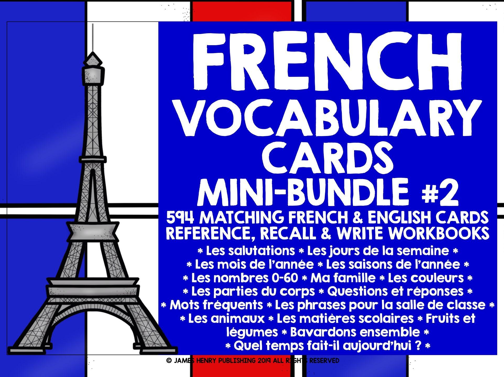 FRENCH VOCABULARY CARDS MINI-BUNDLE 2