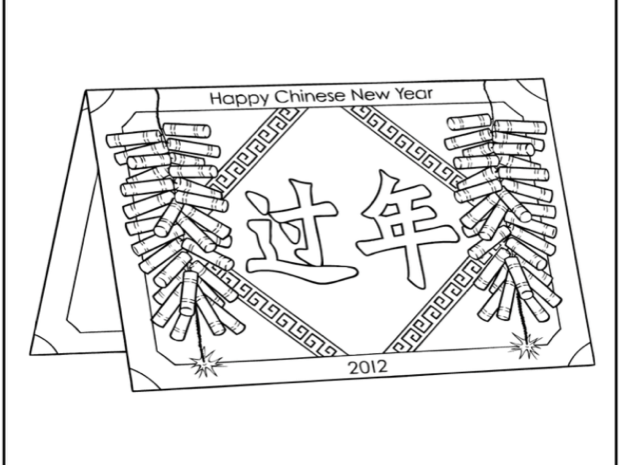 Chinese New Year Printables Collection
