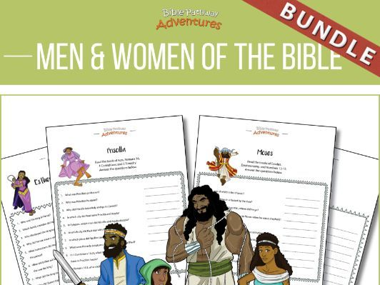 60 Men and Women of the Bible Quizzes