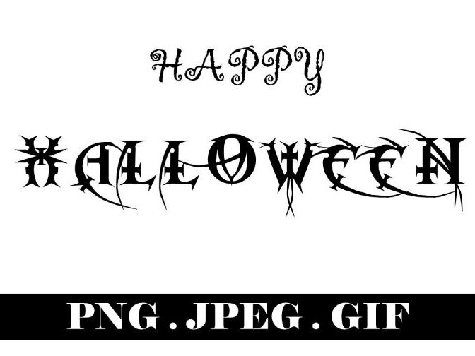 Halloween ClipArt - JPEG, PNG, GIF