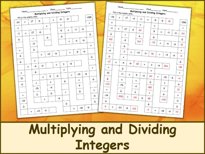 Multiplying and Dividing Integers Crossword Puzzle