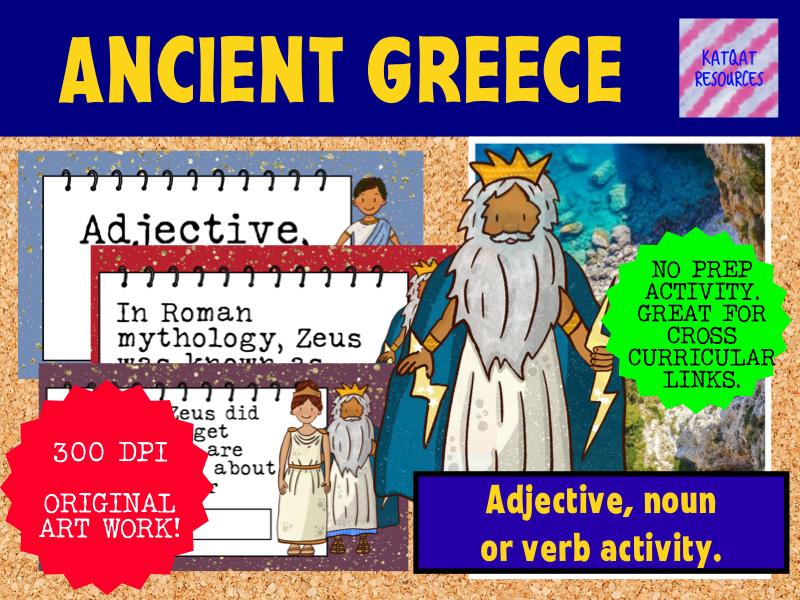 Ancient Greece - Grammar Work
