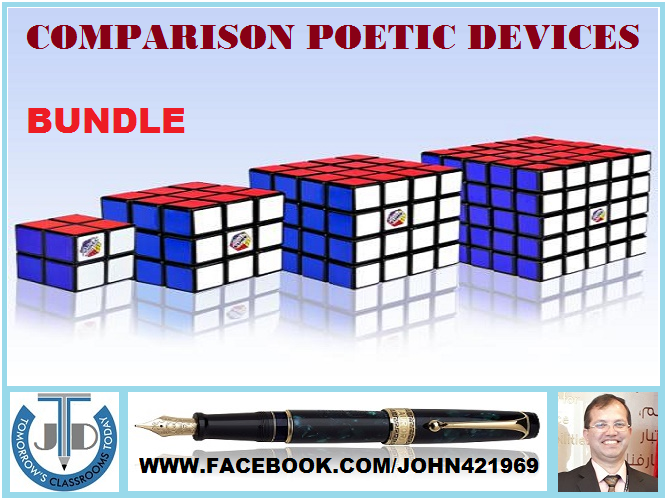 COMPARISON POETIC DEVICES: BUNDLE