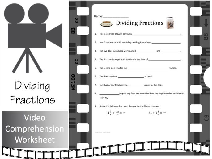 Dividing Fractions --Video Comprehension Activity