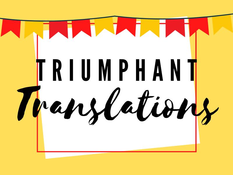 Triumphant Translations Worksheet - Module 1 - Holidays