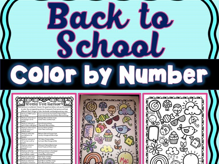 Back to School Color by Number : Would You Rather or About Me Activity