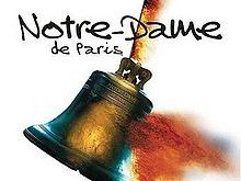 Cultural lesson on NOTRE DAME DE PARIS, the French Musical. Whole lesson for SMARTBOARD.