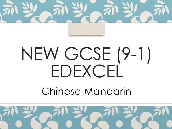 GCSE Chinese Mandarin Pastpaper Practice Booklet: Chapter 4 Media
