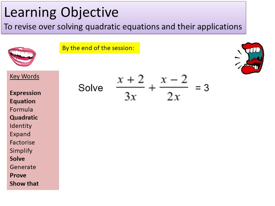 GCSE 1-9 Higher Solving Quadratic Equations Revision