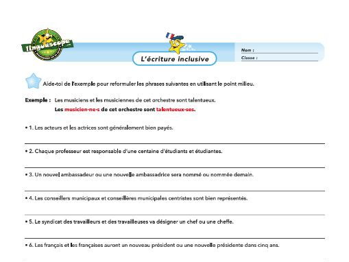 L'écriture inclusive (worksheet)