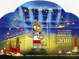 Coupe du Monde - Russie booklet  Yr7/8