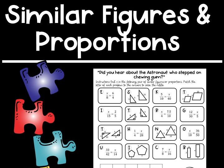 Similar Figures & Proportions - Puzzle Activity