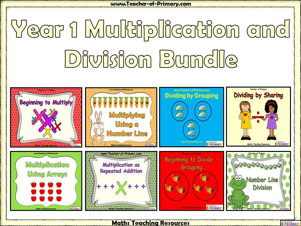 Year 1 Multiplication and Division Bundle