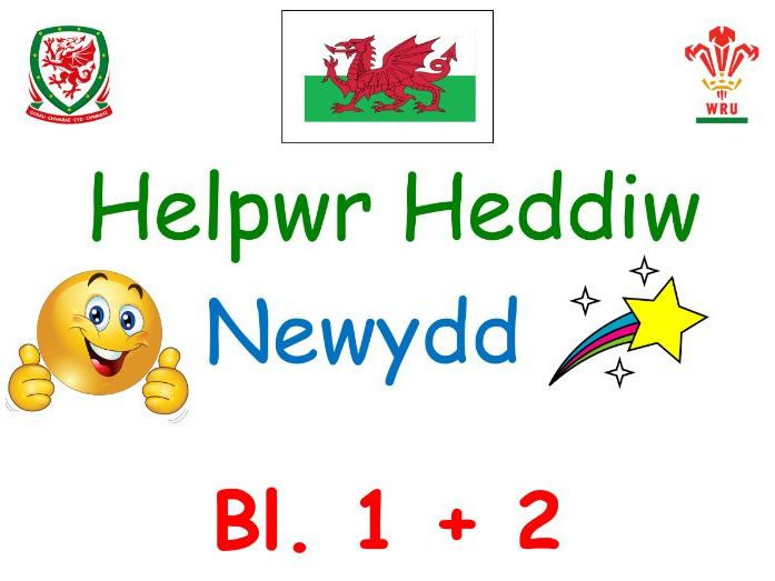Welsh Helpwr Heddiw Activities Year 1&2