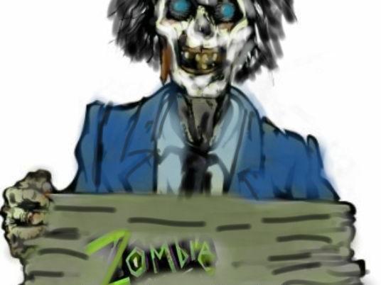 Zombie Apocalypse Brainiac Smorgasbord