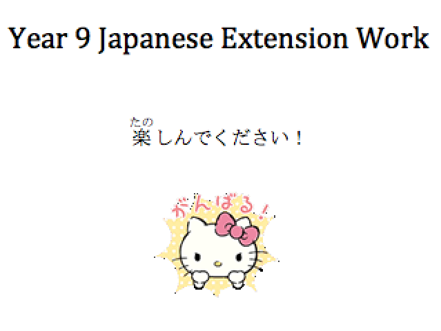 Japanese Year 9 Extension Resources