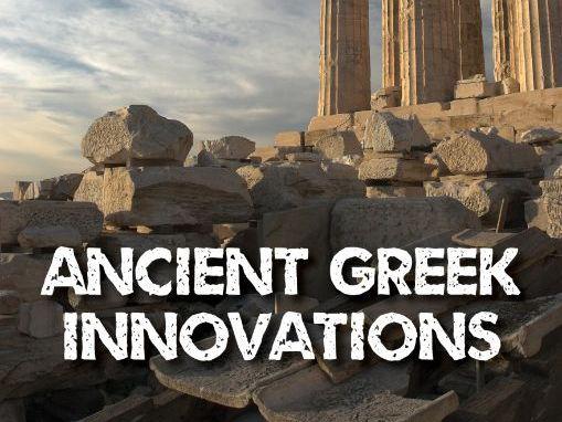 Ancient Greek Innovations Resource Bundle