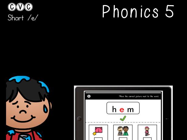 CVC Short E - Digital Center - Picture Match - Phonics (Google Classroom)