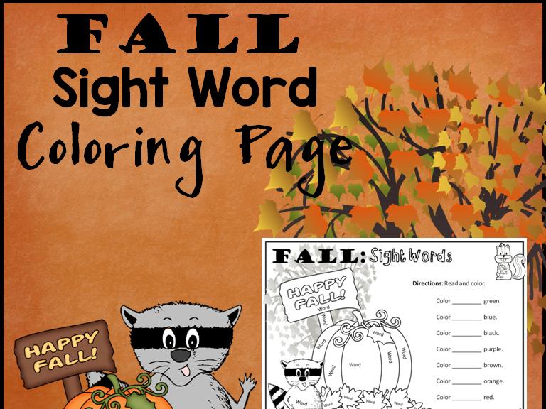 Fall Themed Sight Word Activity Sheet *Editable*