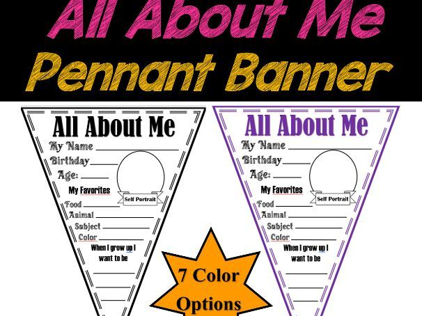 All About Me Pennant Banner   Back to School Classroom Display