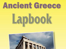 Ancient Greece Lapbook