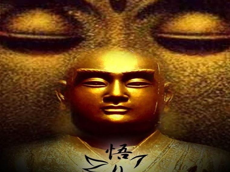 A-Level RE - Buddhism - Nichiren Buddhism