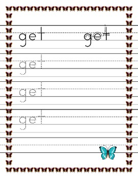 Dolch Kindergarten words trace worksheets Butterfly theme