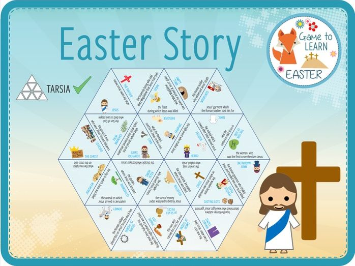 Easter Story - Tarsia Puzzle