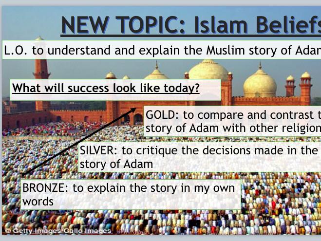 Muslim Story of Adam