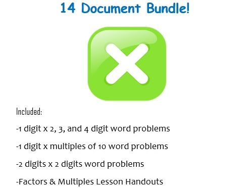 Multiplication Word Problems! 14 Microsoft Word Documents