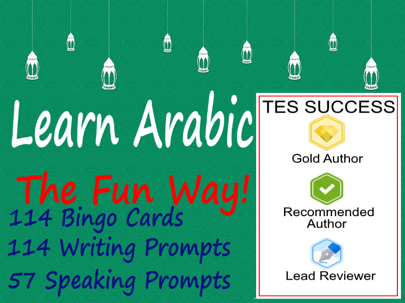 Learning Arabic Is Fun! - Bundle