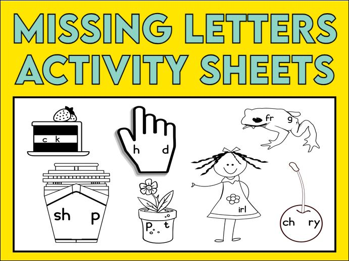 Missing Letters Activity Sheets KS1