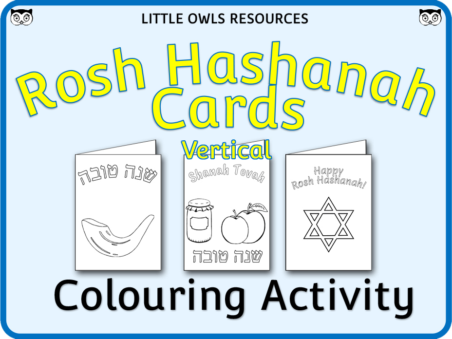 Rosh Hashanah Card Templates - Colouring Activity (vertical cards)
