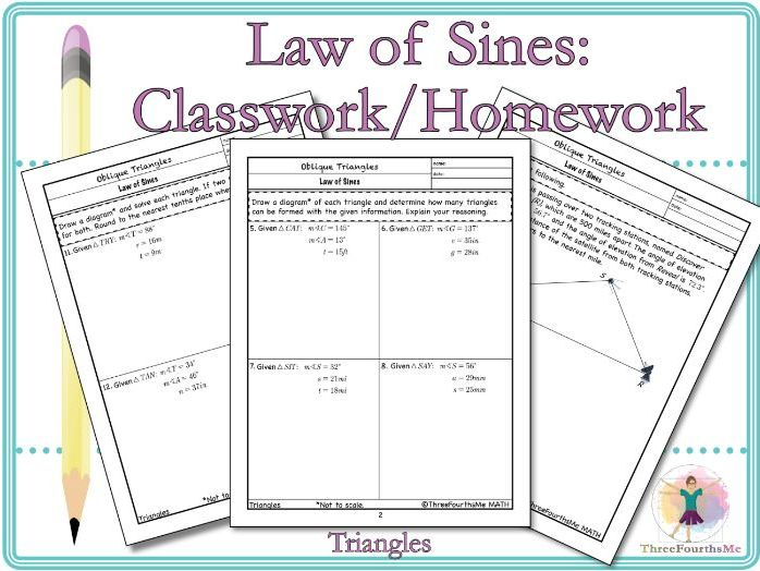 Law of Sines: Classwork and/or Homework