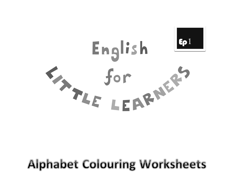 Alphabet Colouring Worksheets