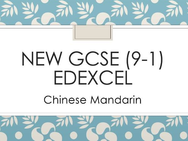 GCSE Chinese Mandarin Pastpaper Practice Booklet: Chapter 2 School