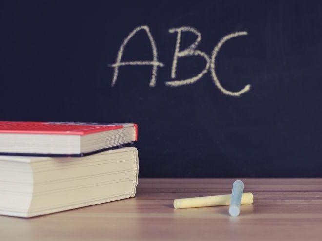 """Amigo Brothers"" Short Story by Piri Thomas Multiple-Choice Reading Comprehension & Analysis Test"
