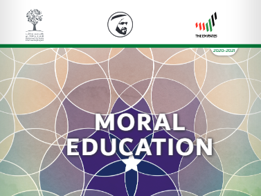 UAE Moral Education Year 7/Grade 6 Book 2  2020/2021 PowerPoints/Lesson Plans