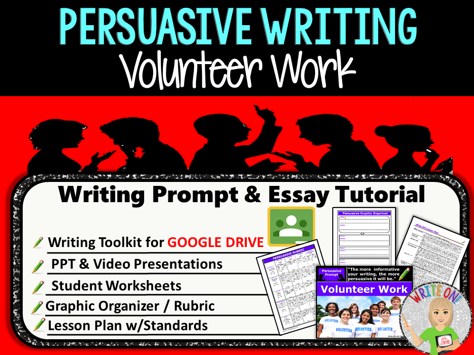 essay about volunteer work