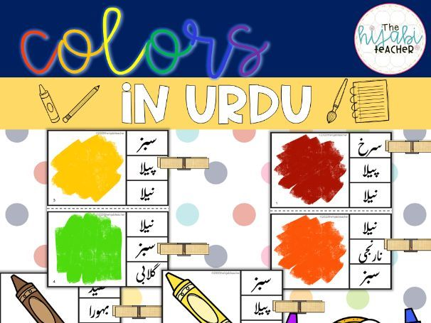 Colors in Urdu - Hands-on Teaching Activity