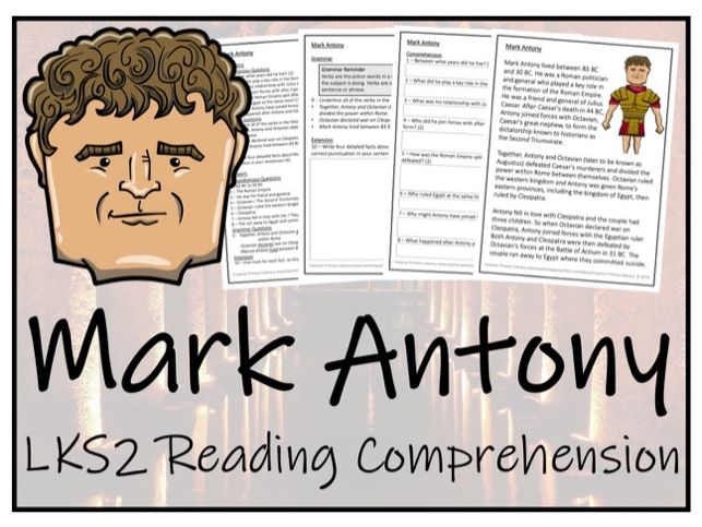 LKS2 Ancient Rome - Mark Antony Reading Comprehension Activity