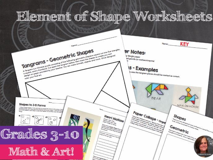 Elements of Art Worksheets Shape and Mini Art Lesson Sheets - Shape (10 Sheets)
