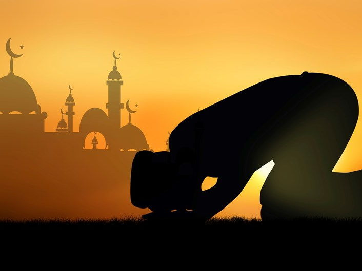Introduction to Islam, The Prophet Muhammad (PBUH) and Mosque - three full lesson
