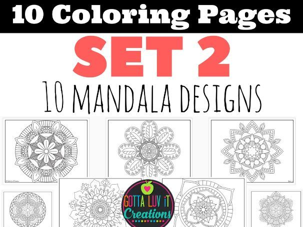 Coloring Pages Set 2 Mandala Designs 10 different pages Perfect for testing week