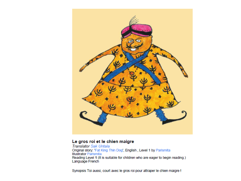 Super Simple French Guided Reading Scheme For Beginners - Le gros roi et le chien maigre