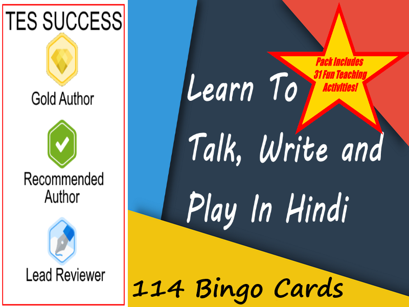 114 Hindi Bingo Game Cards + 31 Fun Teaching Activities For These Cards