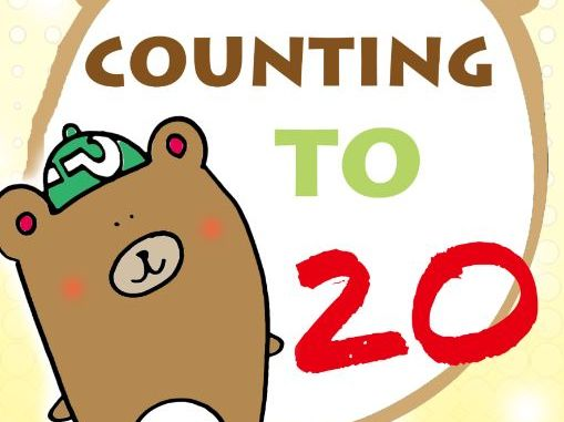 Counting from 1 to 20 activity book (worksheets, posters and flash cards)