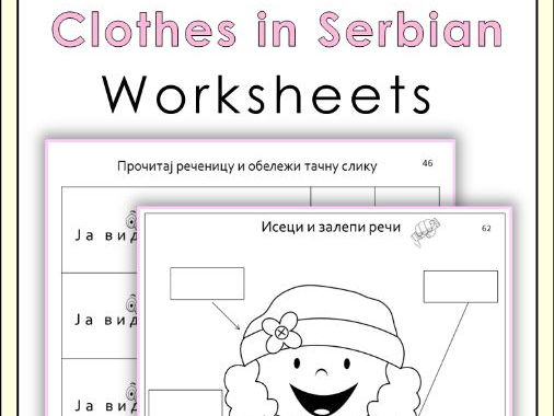 Serbian Clothes Set
