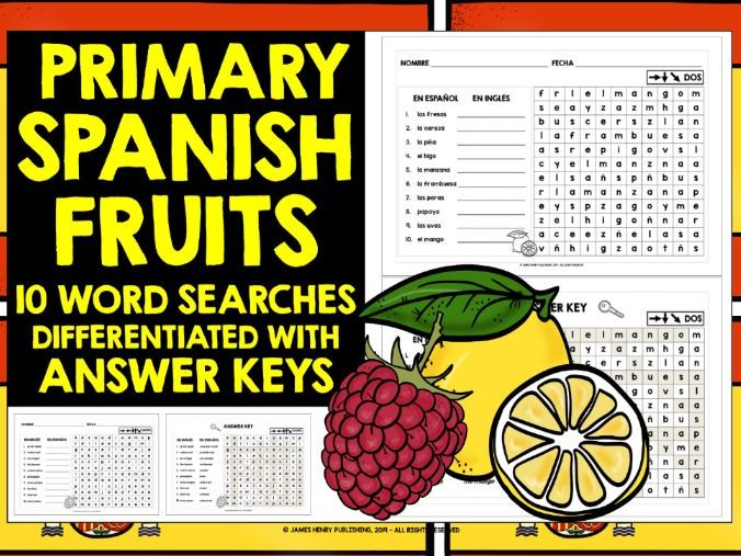 PRIMARY SPANISH FRUITS WORD SEARCHES